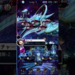 【メギド72】大幻獣捕獲コレクション アシュトレトベリーハード 4ターン