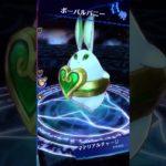 【メギド72】ジャガーノートEX ハイドロボム無し2ターン