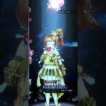 【メギド72】奇跡のネメアーEX 2ターン撃破【星間の禁域】