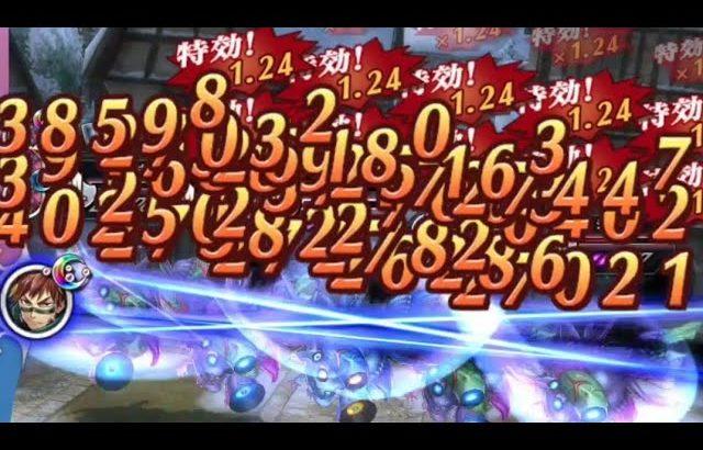 【メギド72】ネクロ×ガミジンでゴウギVH【78VH】
