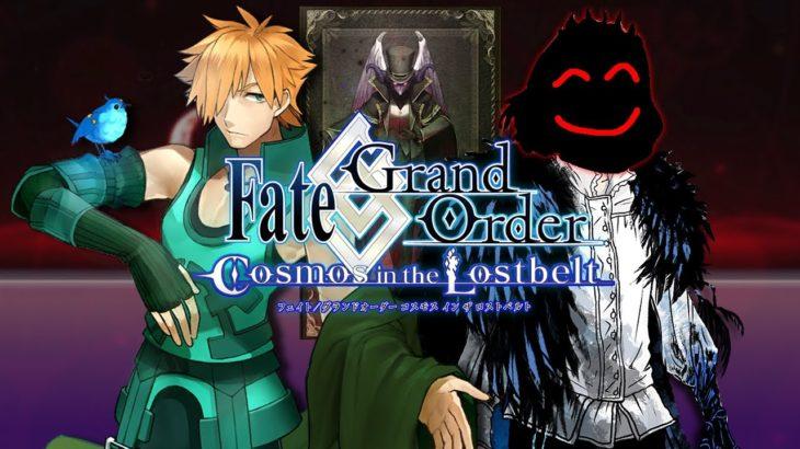 【FGO】 奈落の虫 オベロン VS 皐月の王 ロビンフッド 卑王を射抜く、魔弾の射手【Fate/Grand Order】【星の生まれる刻】