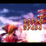 【メギド72】 共襲 宝王パンドラ 周回用オススメ3人編成 コロニバで約3分