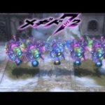 メギド72/Megido72 The Spawn of Misery (Main Quest 78 Boss Battle Theme) – [メインクエスト78 ボス戦]