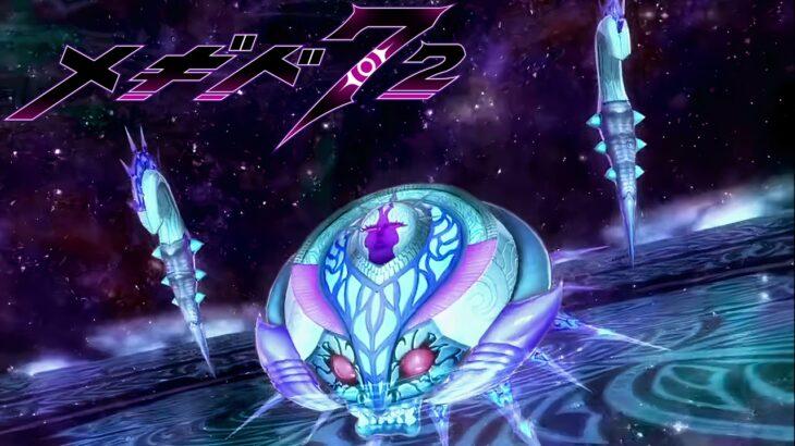 メギド72/Megido72 – Vagrant Battle Theme [ベイグラント戦 BGM]