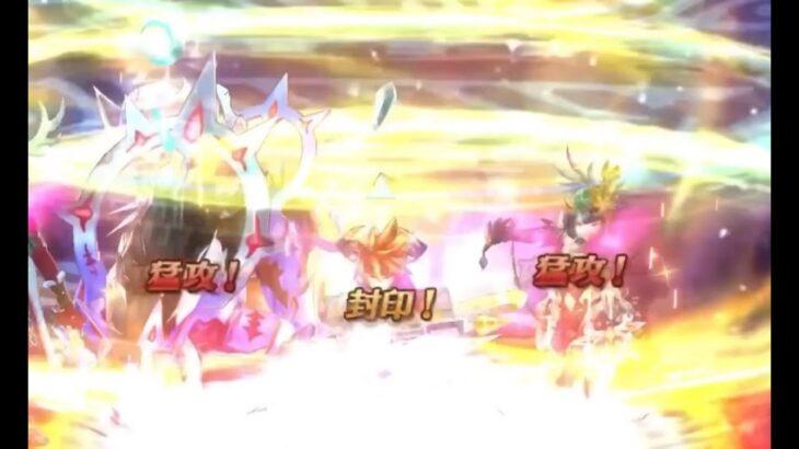 【メギド72】 ベイグラント EX 2ターン 周回用猛攻Rベヒモス